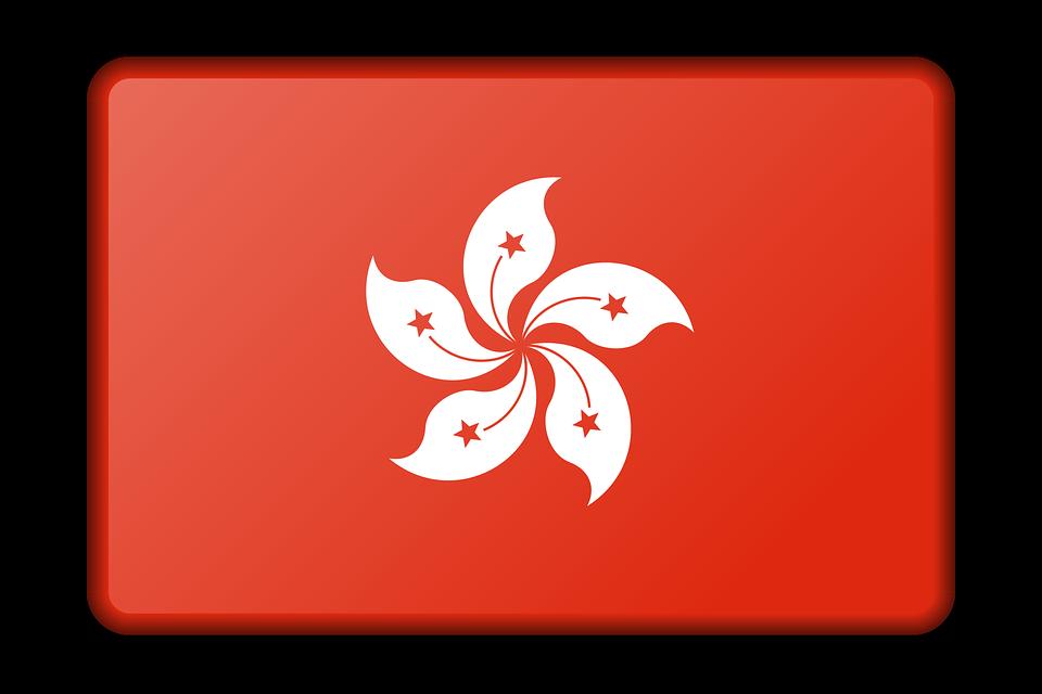 Правовое регулирование операций с криптовалютами в Гонконге