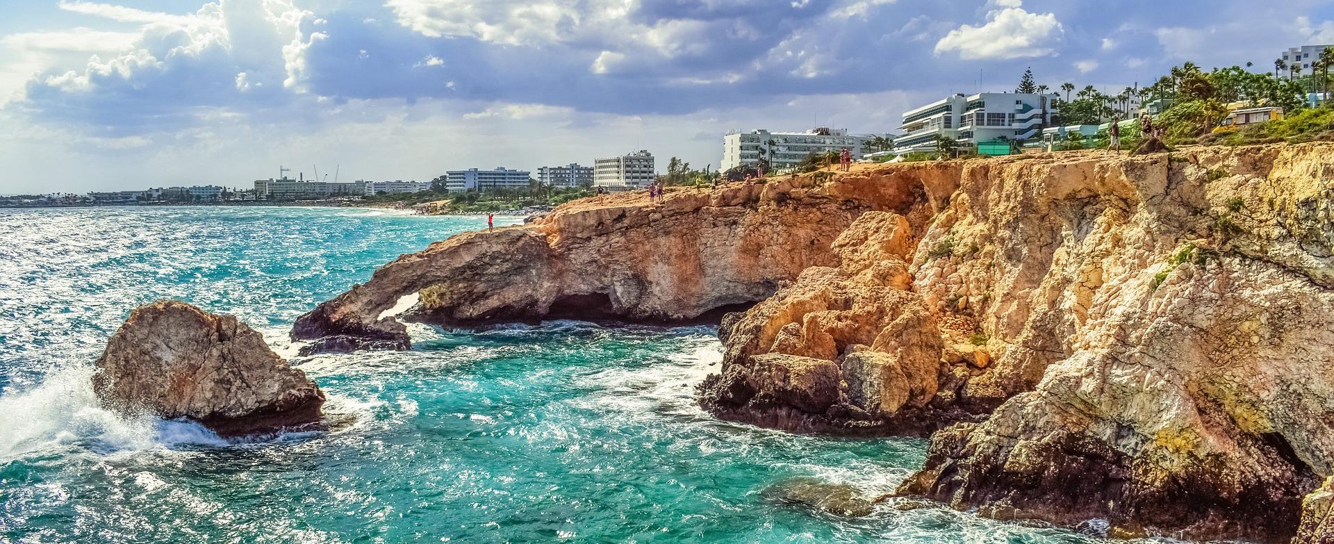 Траст на Кипре