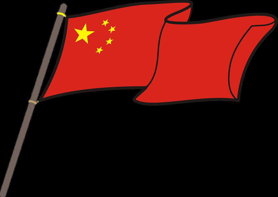 Правовое регулирование операций с криптовалютами в Китае