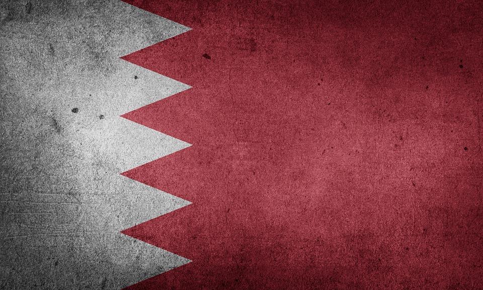 Регистрация компании в Бахрейне