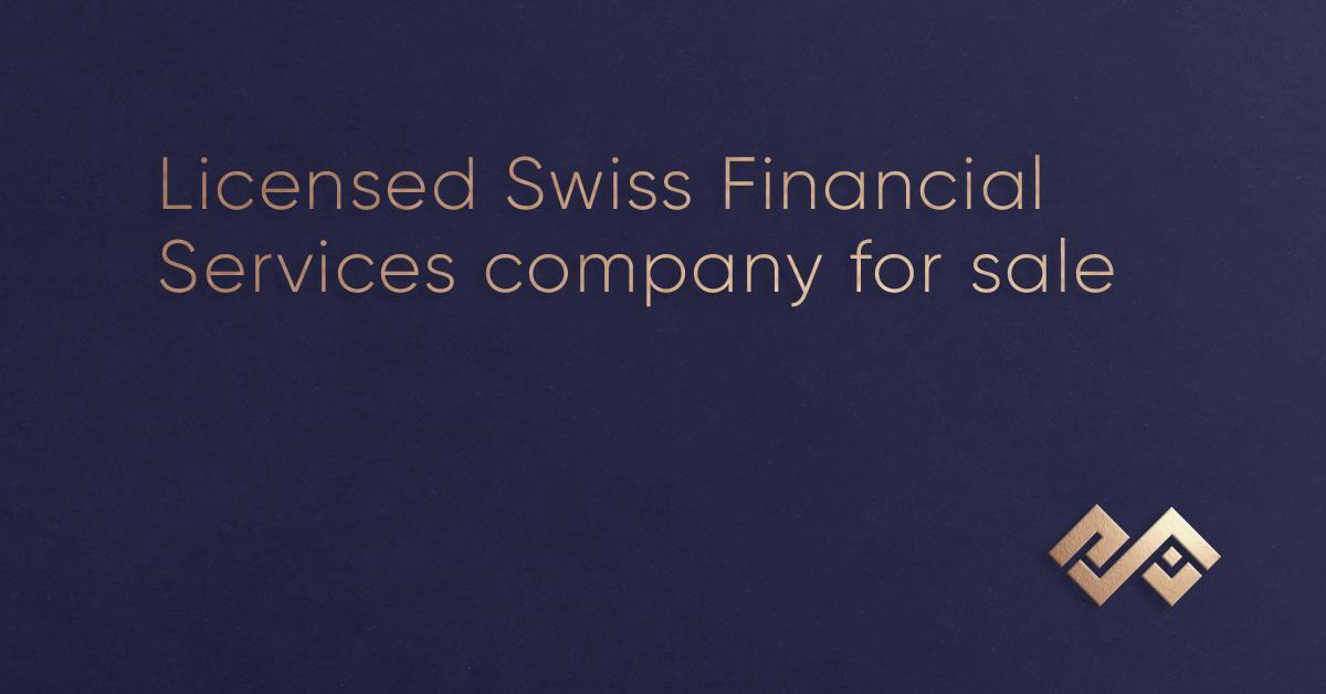 Готовая компания с лицензией в Швейцарии