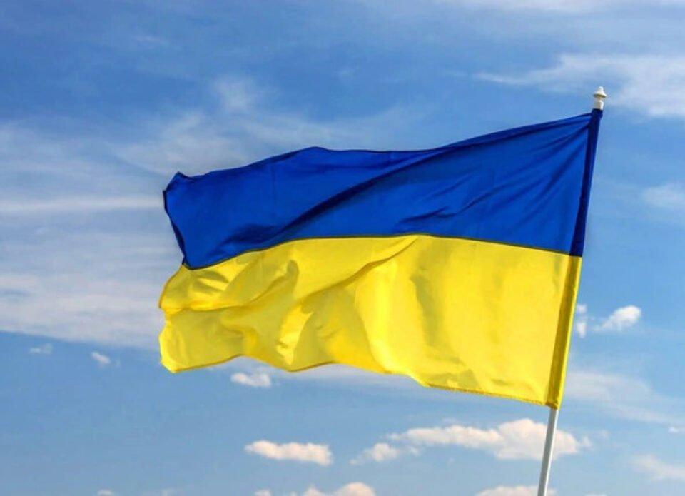 Bank in der Ukraine zu verkaufen