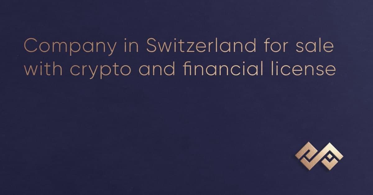 Швейцарська фінансова компанія на продаж